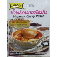 Thai Massaman Curry Paste 50g. x 3 Packs (Shipped from USA)